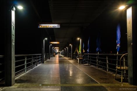 Sai Kung Pier