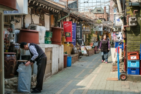 The side streets are full of traditional Korean restaurants.