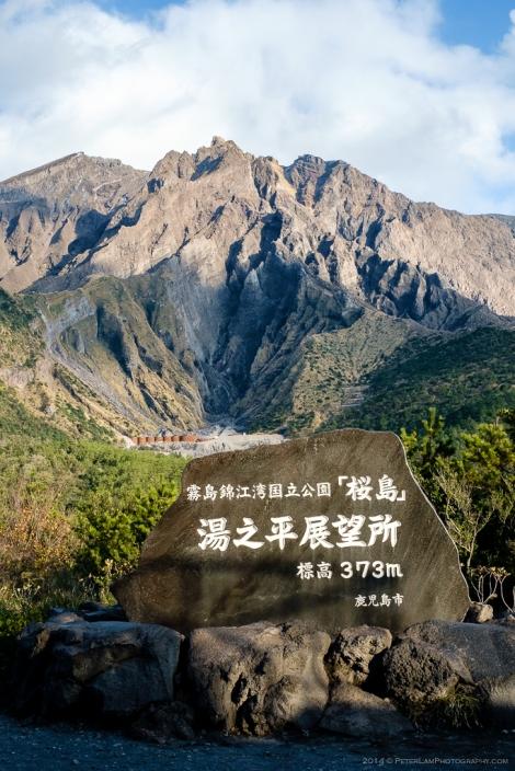 Mount Sakurajima
