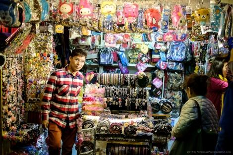 Kam Sheung Rd Flea Market