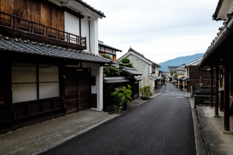 Uchiko Village