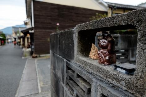 Uchiko Village