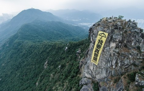 lion-rock-banner