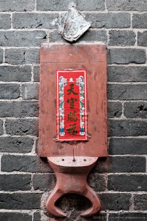 Kat Hing Wai-019180