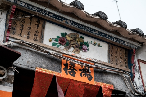 Kat Hing Wai-019181