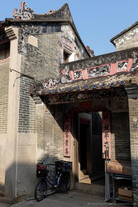 Ping Shan Heritage-1000130