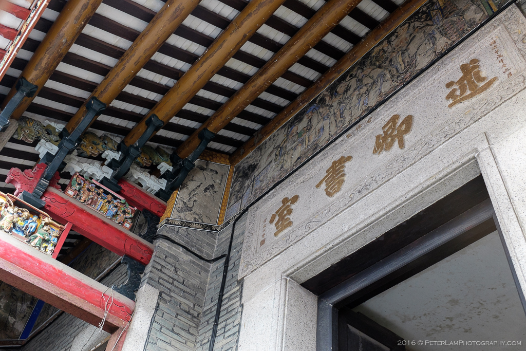 how to get to ping shan heritage trail