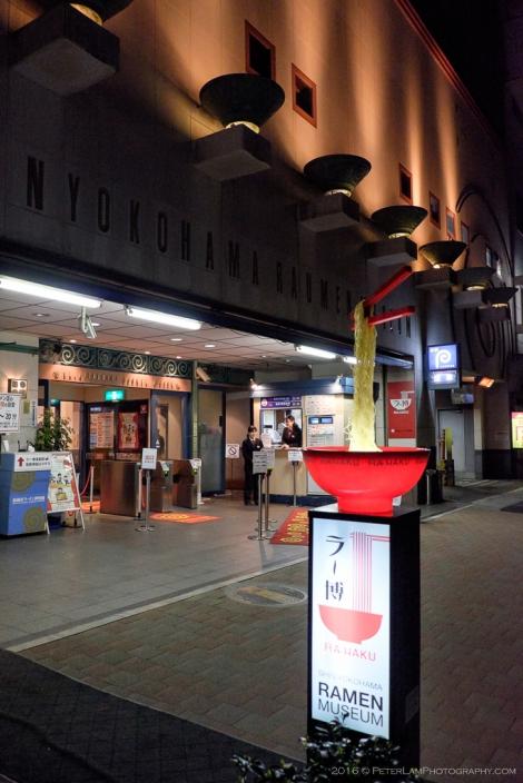 Yokohama Ramen Museum