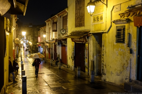 Macau Nights